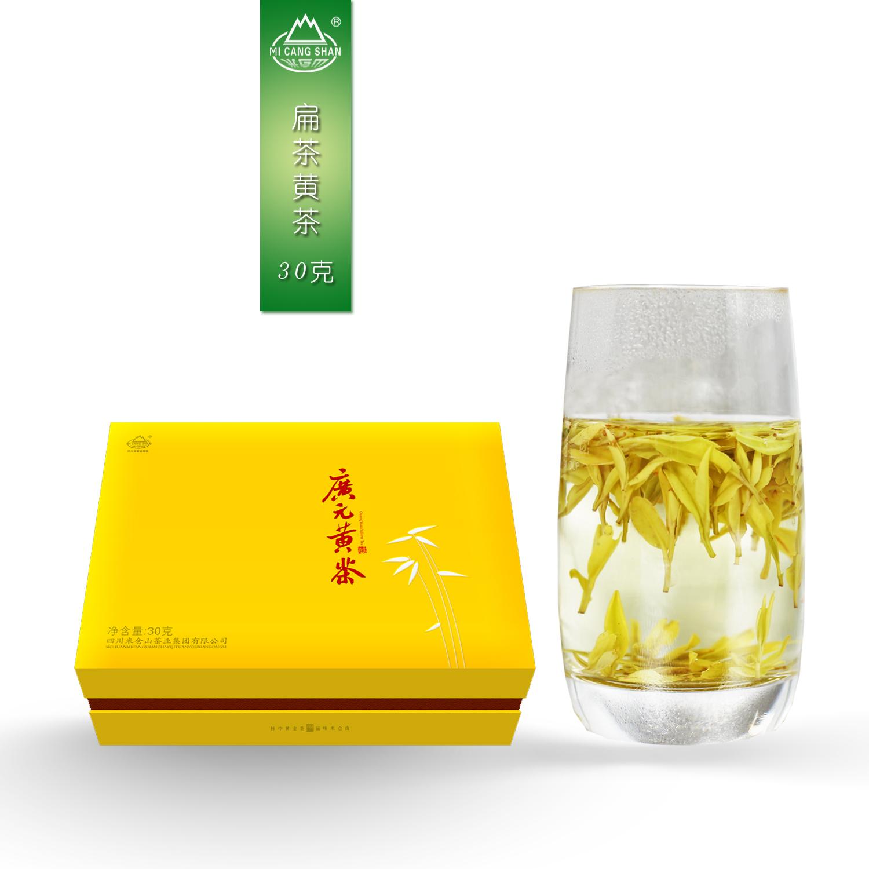 黄茶30g礼盒装