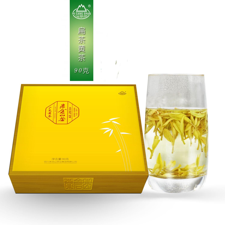 黄茶90g礼盒装
