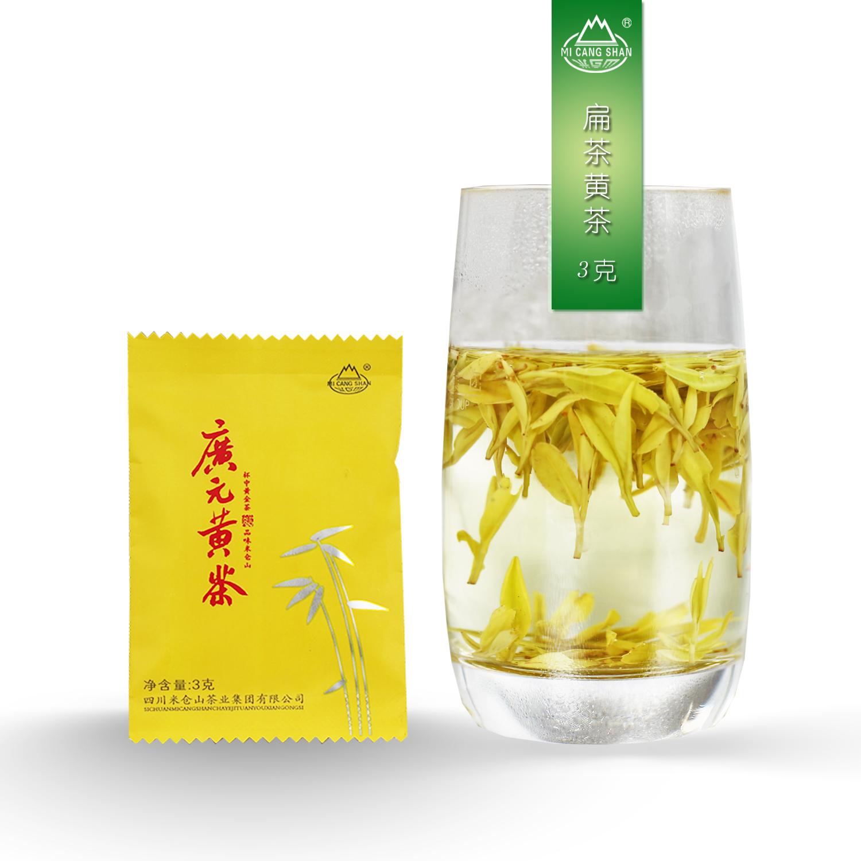 米仓山茶 扁茶 黄茶特级3g 小袋装