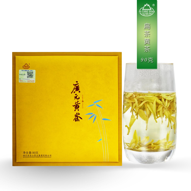 米仓山茶 扁茶 特级黄茶90g 礼盒装