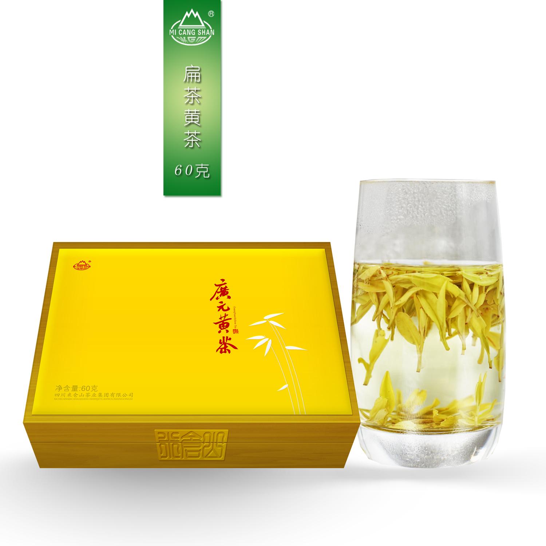 米仓山扁茶 黄茶特级60g 礼盒装
