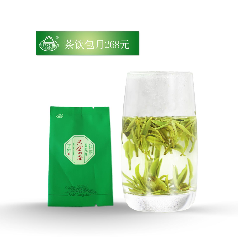 米仓山茶 高级月茶 有机子竹(3g一包,30包/月)