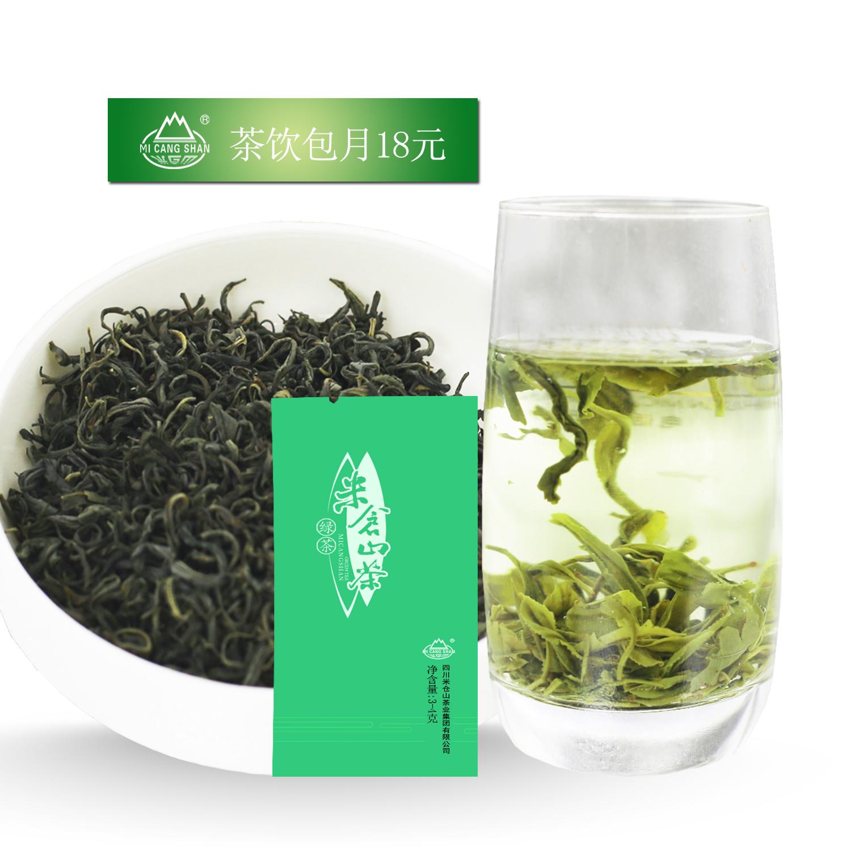 米仓山茶 初级月茶  炒青(4g一包,30包/月)