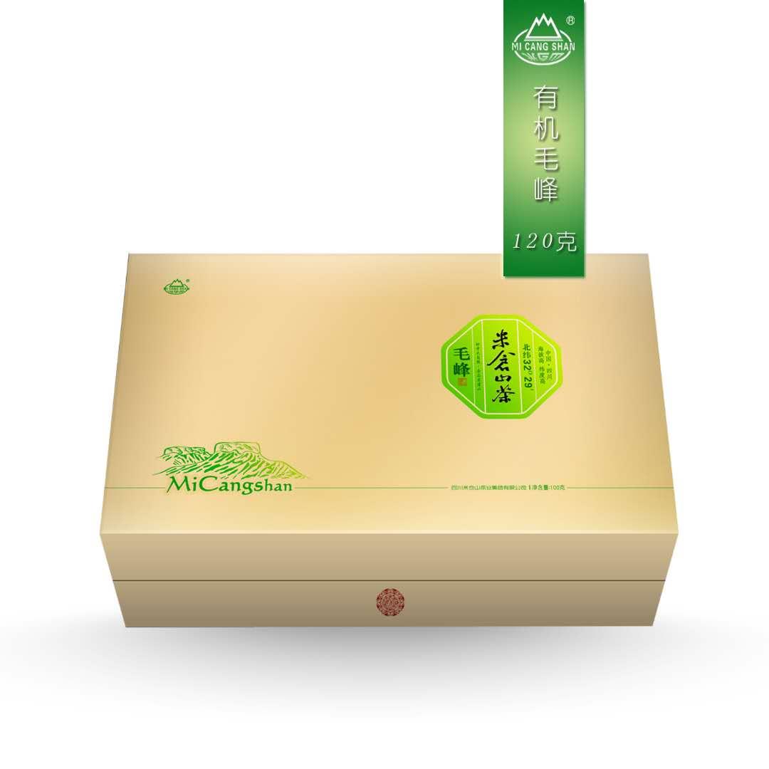 米仓山茶 120g有机毛峰 礼盒装 2019年新茶