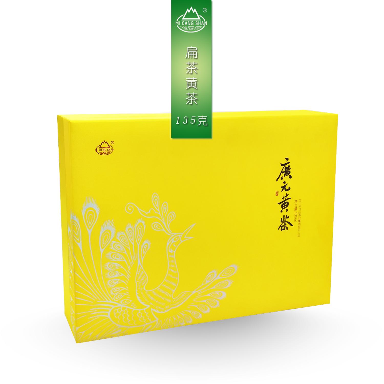 米仓山茶  2020年黄茶135g礼盒装